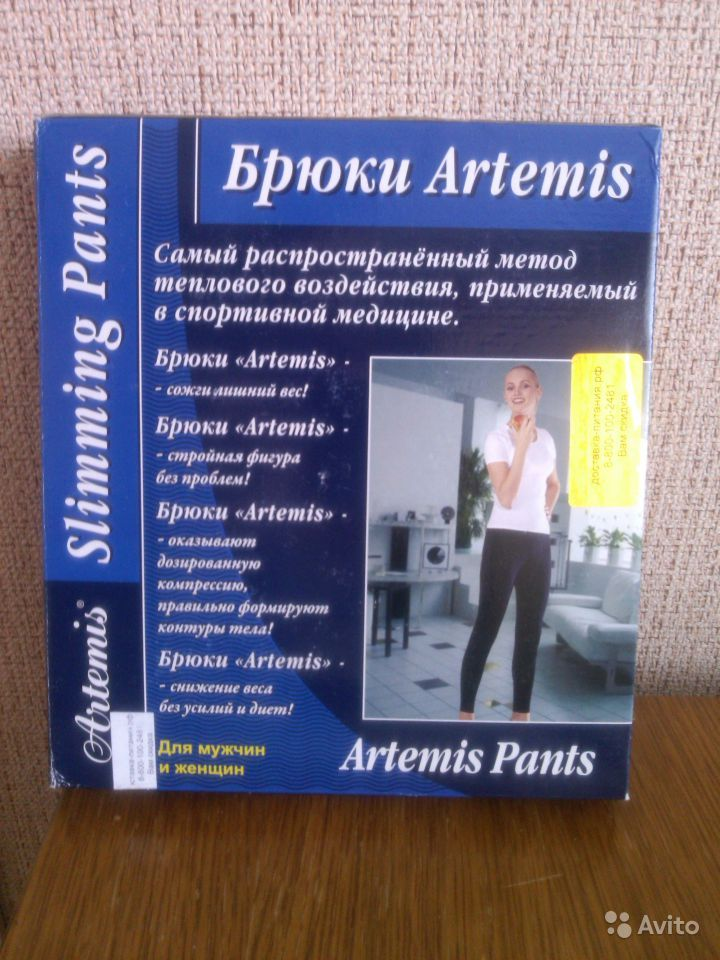 Брюки Artemis Deluxe
