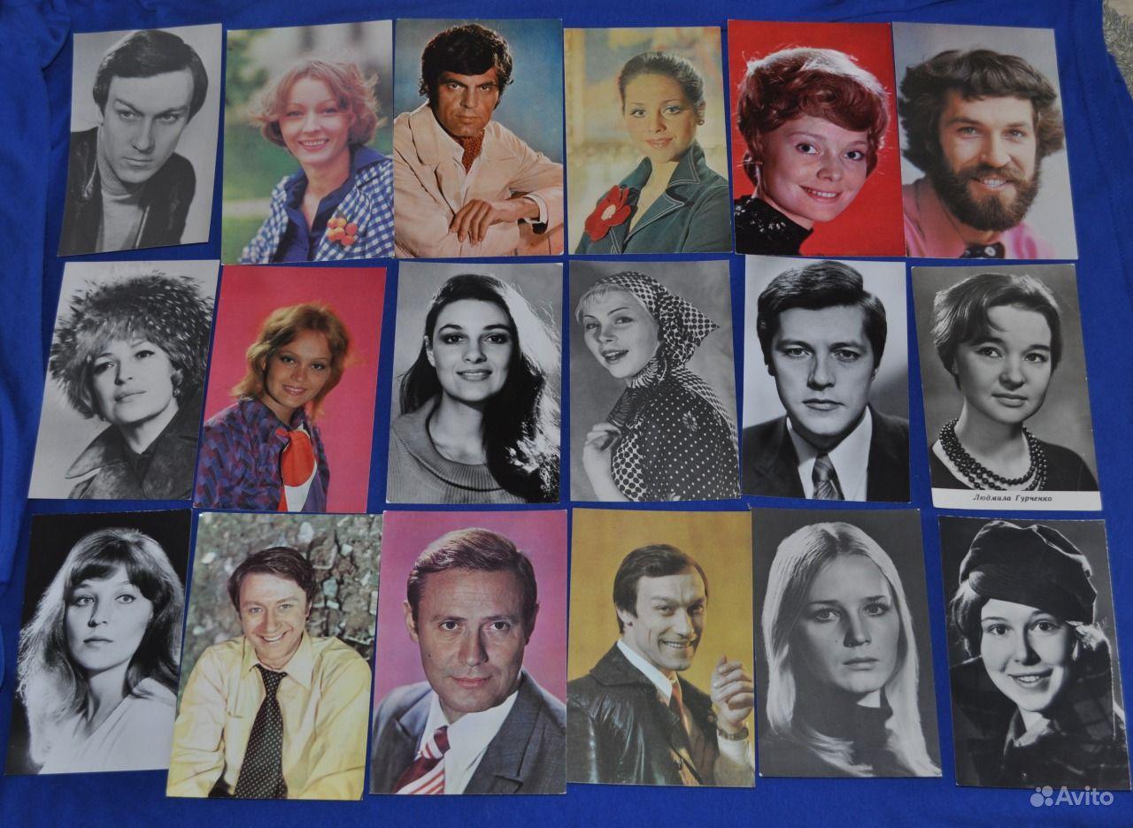 Советские фотографии-открытки артистов, 60-70 гг купить в 22