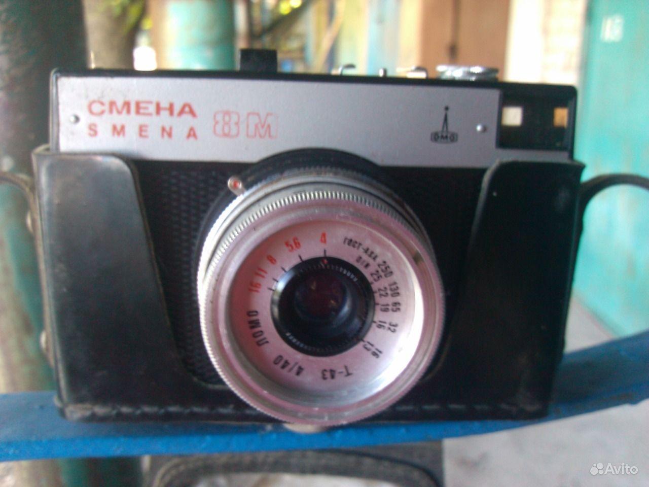 Фотоаппарат смена 8 м. Ставропольский край, Ессентуки