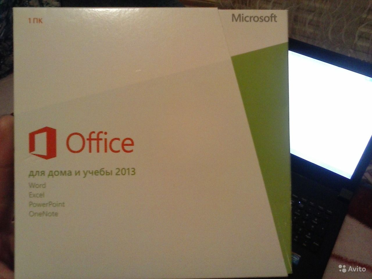 MS Office 2013 Volume License Activation  Windows OS Hub