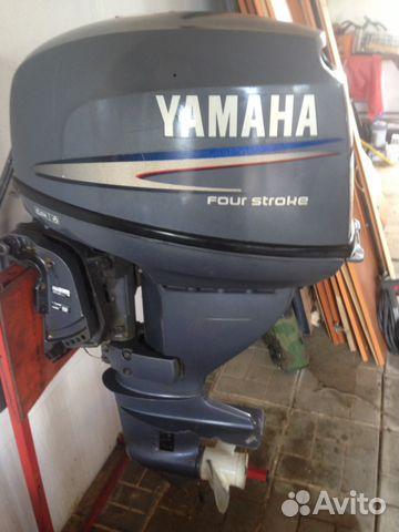 иркутск купить лодочный мотор