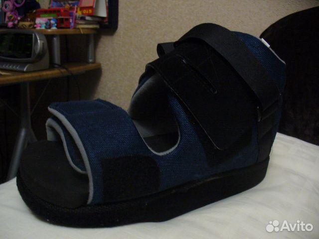 Башмачок для разгрузки переднего отдела стопы (туфли