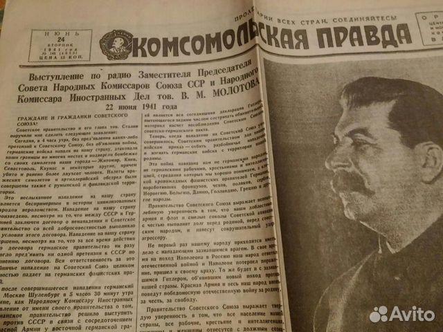 Призыв к партизанской борьбе прозвучал в обращении к народу ив сталина 3 июля 1941 года