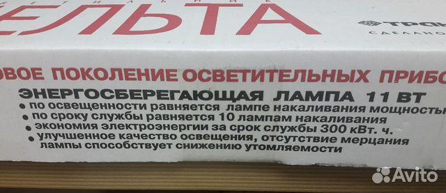 Лампа настольная Кристалл в Москве по цене 6900 руб