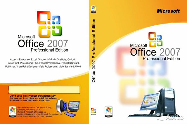 Professional microsoft 2007 russian office. анастасия новак сенсей в формат