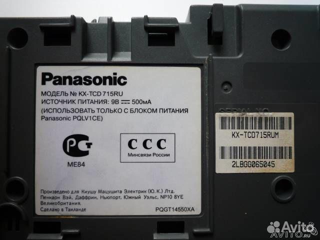 Panasonic KX-TCD715RU