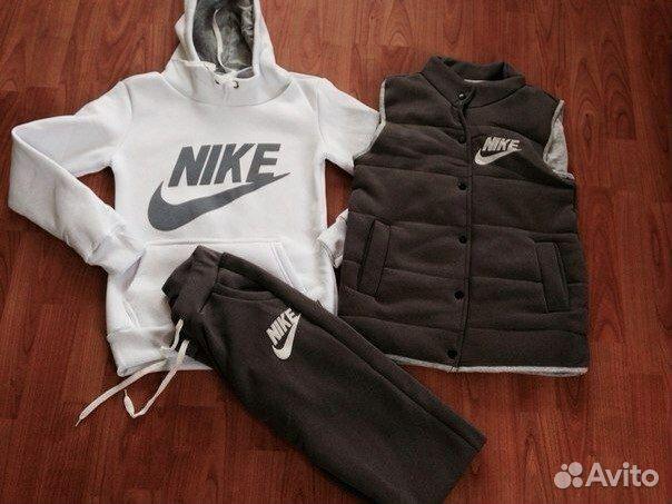 Костюм Nike Женский Тройка