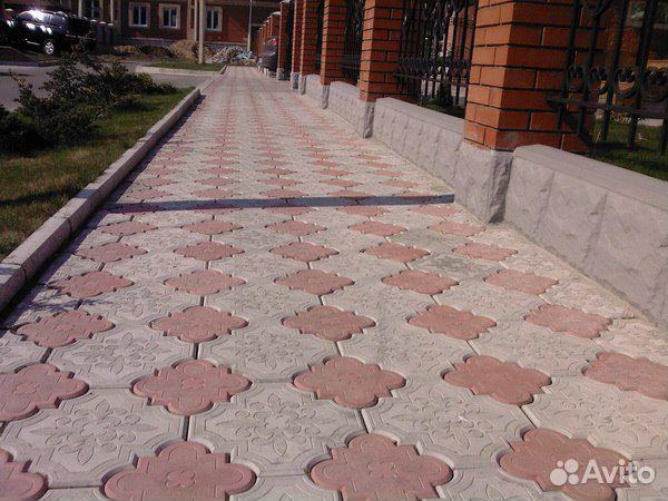 Enduit effet beton carrelage champigny sur marne for Parquet carrelage champigny