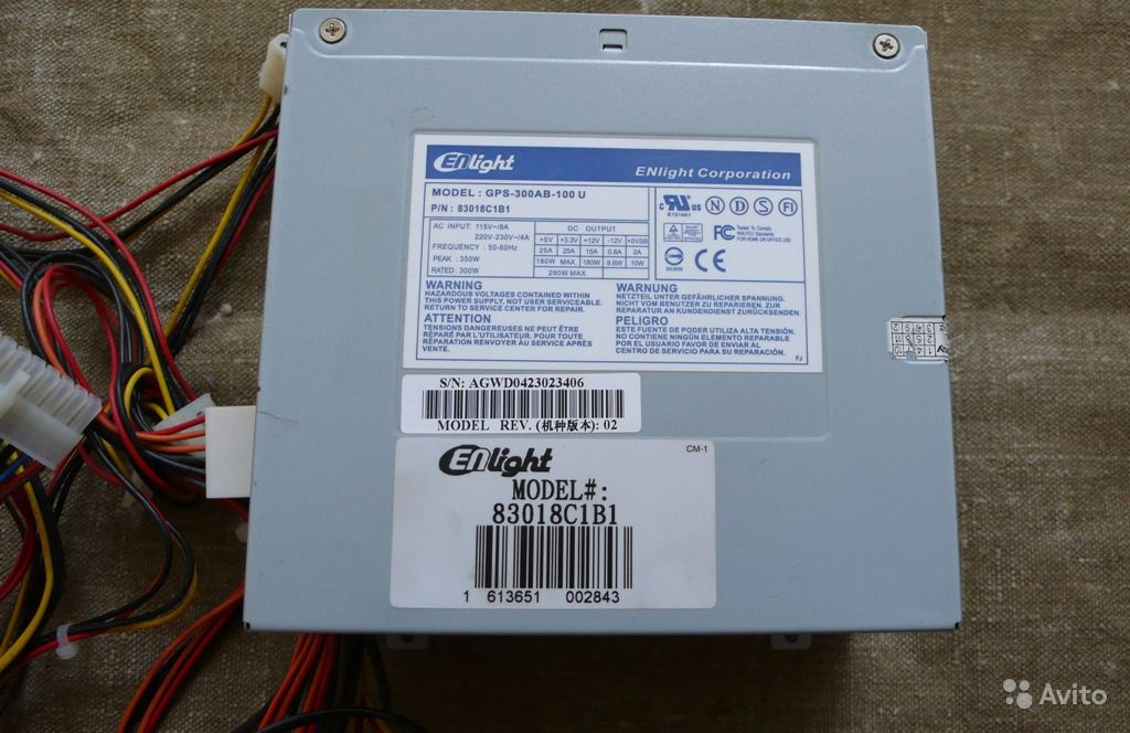 ATX EnLight gps-300ab b