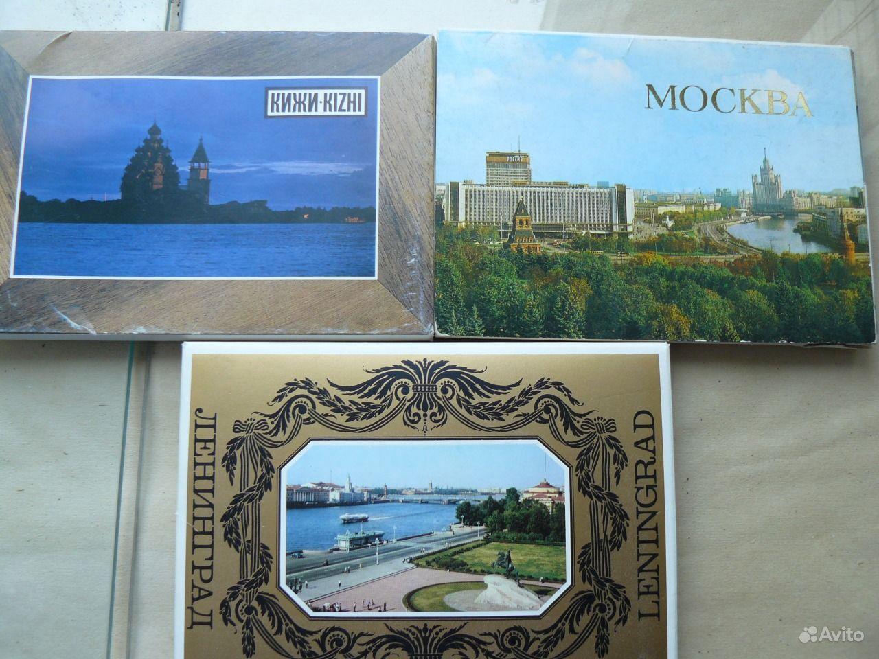 Набор открыток нижний новгород, рамки для поздравления