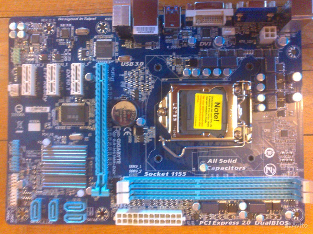 Gigabyte GA-H61MA-D2V Intel Management Engine Interface X64 Driver Download