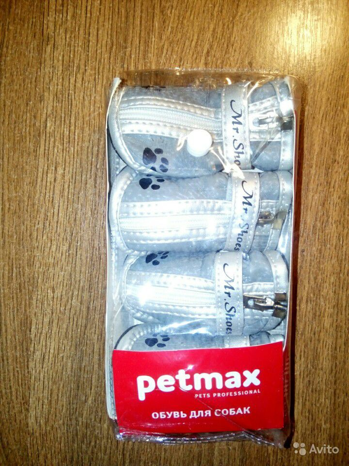 Petmax ботинки для собак 5р. Новые