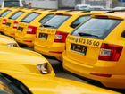 Такси Новое желтое  такси в Москве Отзывы телефон