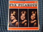 Eva Pilarova. The Fascinating Czech Star
