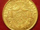 Бельгия,20 франков 1875 г. Золото