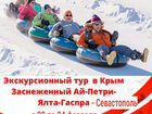 23 февраля в Крыму