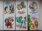 Волшебник Изумрудного города в 6 томах