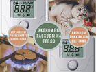 Снижение расходов на газовое отопление