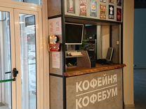 Бариста в фитнес клуб москва ночные клубы в районе метро сокол
