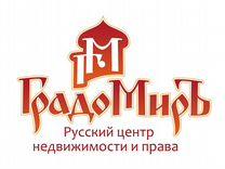 Дмитров работа без возрастных ограничений самые свежие вакансии продажа готового бизнеса в крымске