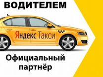 Работа водителем объявления от частных лиц свежие вакансии охранник в г.москва