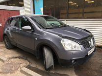 Nissan Qashqai, 2008 г., Волгоград