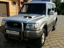 Hyundai Galloper, 2002 г., Краснодар