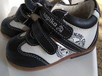 бу детская - Сапоги, ботинки - купить обувь для мальчиков в ... 817c0652d20
