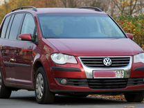 Volkswagen Touran, 2008 г., Санкт-Петербург