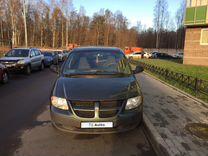 Dodge Caravan, 2003 г., Санкт-Петербург