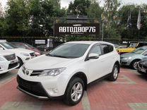 Toyota RAV4, 2013 г., Ярославль