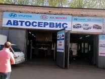 Управляющий автосервисом — Вакансии в Москве