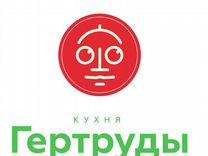 Повар-универсал — Вакансии в Магнитогорске