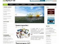 Сайты создание пятигорск конструктор сайтов лучший для продвижения