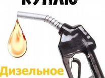 Покупка дт — Запчасти и аксессуары в Красноярске
