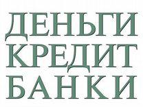займ у частного инвестора ростовская область