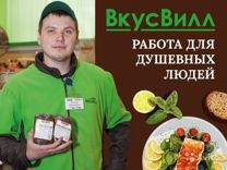Работник торгового зала /Грузчик — Вакансии в Москве