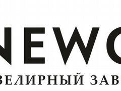 Бесплатные объявления кострома работа вакансии доска объявлений г артем приморский край