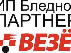 Сутки через трое свежие вакансии екатеринбург виндсерфинг купить бу в москве частные объявления