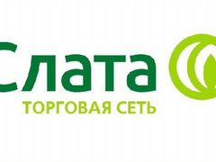 Авито работа в иркутске свежие вакансии дать объявление дрова москва и московская область