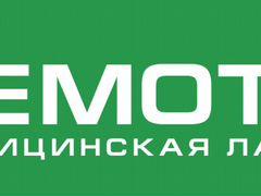Доска объявлений нягань работа доска объявлений работает на cms boxcode.ru зоомагазин