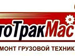 Свежие вакансии охранника авито свежие вакансии на производственный завод в москве