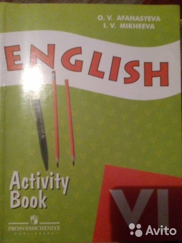 ГДЗ Английский язык 6 класс Учебник О. В. Афанасьева, И. В. Михеева, К. М. Баранова, 2015