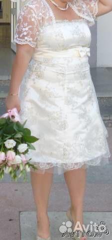 Авито курган свадебные платья