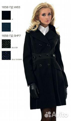c8d64efc99c Пальто женское демисезонное. Avalon купить в Санкт-Петербурге на ...