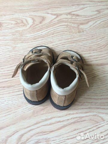 16b6950ba Интернет магазины обуви в украине недорого