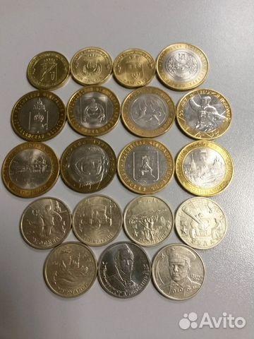 Авито монеты хабаровск 1 рубль 1870 года цена