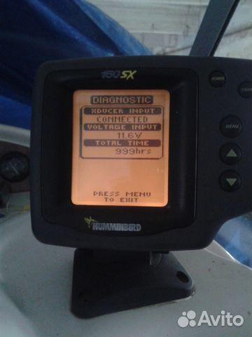 цена эхолот humminbird 150 sx