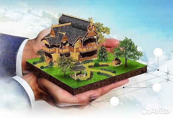 Фирмы по оформлению земли в собственность