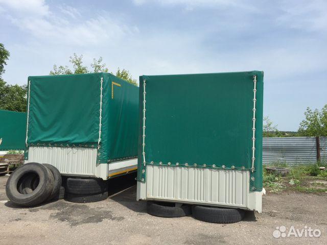 Доска объявлений от частных лиц и компаний в Пермском крае.